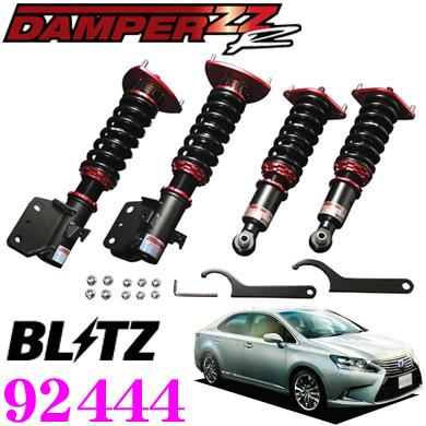 BLITZ ブリッツ DAMPER ZZ-R No:92444レクサス ANF10系 HS(H21/7~)用車高調整式サスペンションキット
