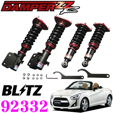BLITZ ブリッツ DAMPER ZZ-R No:92332ダイハツ LA400K コペン (H26/6~)用車高調整式サスペンションキット