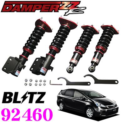 BLITZ ブリッツ DAMPER ZZ-R No:92460 ダイハツ 40系 メビウス(H25/4~)用 車高調整式サスペンションキット