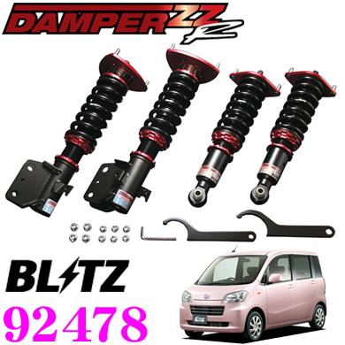 BLITZ ブリッツ DAMPER ZZ-R No:92478 ダイハツ L455S系 タントエグゼ(H21/12~)用 車高調整式サスペンションキット