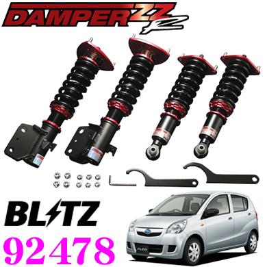 BLITZ ブリッツ DAMPER ZZ-R No:92478スバル プレオ(カスタム含/L275F)/プレオプラス(LA300F)用車高調整式サスペンションキット