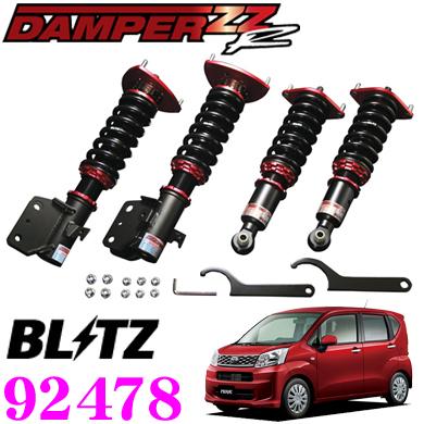BLITZ ブリッツ DAMPER ZZ-R No:92478ダイハツ L175/LA100/LA150/L175/L575系 ムーヴ(カスタム/コンテ含)2WD用車高調整式サスペンションキット