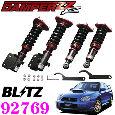 BLITZ ブリッツ DAMPER ZZ-R No:92769スバル GD系 インプレッサ(E-G型)用車高調整式サスペンションキット