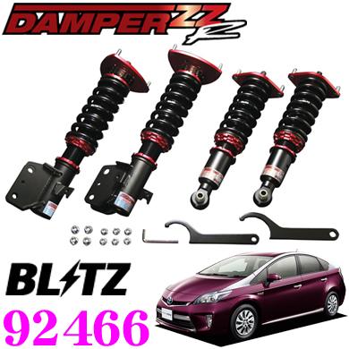 BLITZ ブリッツ DAMPER ZZ-R No:92466トヨタ ZVW35 プリウスPHV(H24/1~)用車高調整式サスペンションキット