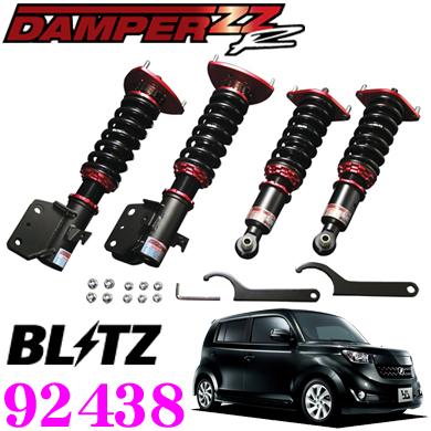 BLITZ ブリッツ DAMPER ZZ-R No:92438トヨタ QNC20/21系 bB(H17/12~)用車高調整式サスペンションキット