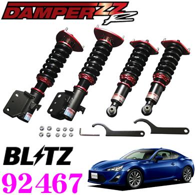 BLITZ ブリッツ DAMPER ZZ-R No:92467 トヨタ ZN6 86(H24/4~)用 車高調整式サスペンションキット