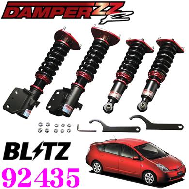 BLITZ ブリッツ DAMPER ZZ-R No:92435トヨタ 20系 プリウス(H15/9~H21/5)用車高調整式サスペンションキット