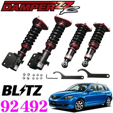 BLITZ ブリッツ DAMPER ZZ-R No:92492マツダ BK系 アクセラスポーツ/セダン/マツダスピードアクセラ用車高調整式サスペンションキット