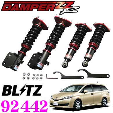 BLITZ ブリッツ DAMPER ZZ-R No:92442トヨタ 20系 ウィッシュ(H21/4~) 1.8X/1.8Aグレード用車高調整式サスペンションキット
