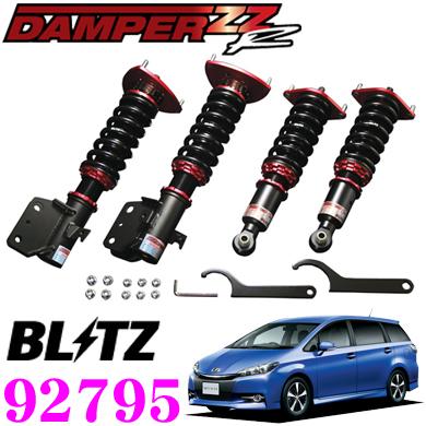 BLITZ ブリッツ DAMPER ZZ-R No:92795トヨタ 20系 ウィッシュ(H21/4~) 1.8Sグレード用車高調整式サスペンションキット