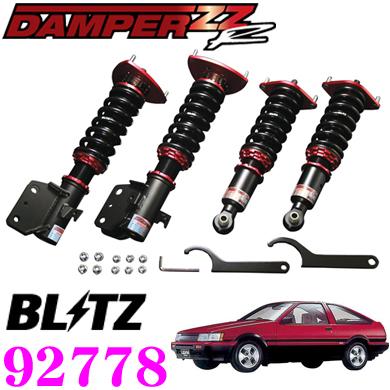 BLITZ 급습 DAMPER ZZ-R No:92778 토요타 AE86 카로라 레빈(S58/5~S62/5) 용 차고조 정식 서스펜션 킷