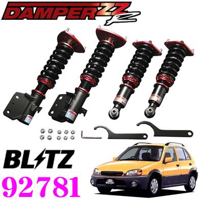 BLITZ ブリッツ DAMPER ZZ-R No:92781 トヨタ EP82/EP91 スターレット(H1/12~H11/7)用 車高調整式サスペンションキット