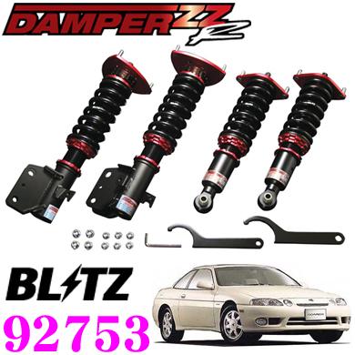 BLITZ ブリッツ DAMPER ZZ-R No:92753トヨタ JZZ30 ソアラ(H3/5~H13/4)用車高調整式サスペンションキット