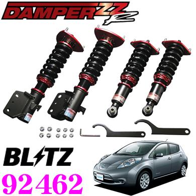 BLITZ ブリッツ DAMPER ZZ-R No:92462日産 ZE0 AZE0 ZE1 リーフ(H22/12~)用車高調整式サスペンションキット