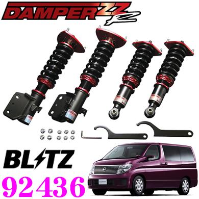 BLITZ ブリッツ DAMPER ZZ-R No:92436日産 E51系 エルグランド(H14/5~H22/8)用車高調整式サスペンションキット