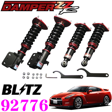 BLITZ ブリッツ DAMPER ZZ-R No:92776 日産 R35 GT-R(H19/12~)用 車高調整式サスペンションキット
