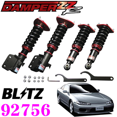 BLITZ ブリッツ DAMPER ZZ-R No:92756 日産 S15 シルビア(H11/1~)用 車高調整式サスペンションキット