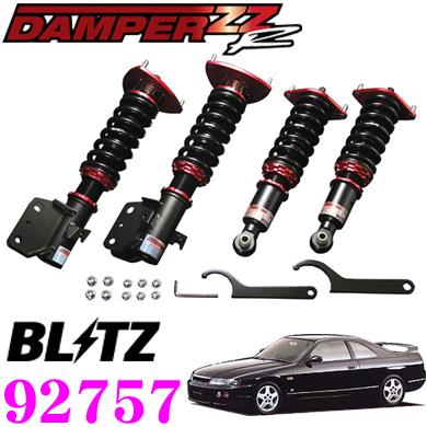 BLITZ ブリッツ DAMPER ZZ-R No:92757日産 ECR33 スカイライン(H5/8~H10/5)用車高調整式サスペンションキット