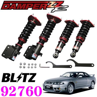 BLITZ ブリッツ DAMPER ZZ-R No:92760日産 BCNR33/BNR34 スカイラインGT-R用車高調整式サスペンションキット