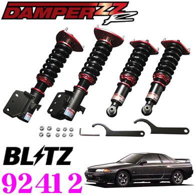 BLITZ ブリッツ DAMPER ZZ-R No:92412 日産 BNR32 スカイラインGT-R(H1/8~H7/1)用 車高調整式サスペンションキット