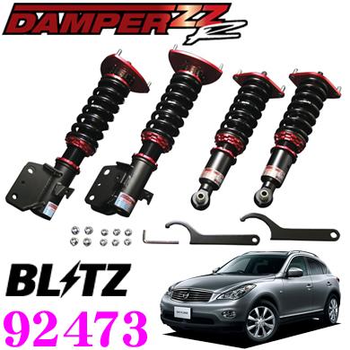 BLITZ ブリッツ DAMPER ZZ-R No:92473 日産 J50 スカイラインクロスオーバー(H21/7~)用 車高調整式サスペンションキット