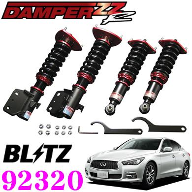 BLITZ ブリッツ DAMPER ZZ-R No:92320日産 HV37 スカイラインハイブリッド(H26/2~)用車高調整式サスペンションキット