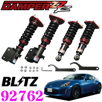 BLITZ ブリッツ DAMPER ZZ-R No:92762 日産 Z34 フェアレディZ(H9/6~)用 車高調整式サスペンションキット