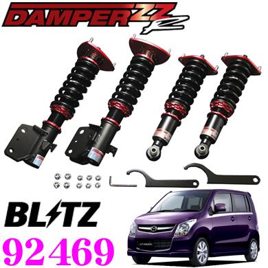BLITZ ブリッツ DAMPER ZZ-R No:92469マツダ MJ23S AZワゴン(H20/9~H24/10)用車高調整式サスペンションキット