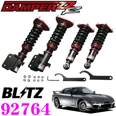 BLITZ ブリッツ DAMPER ZZ-R No:92764マツダ FD3S RX-7(H3/12~)用車高調整式サスペンションキット