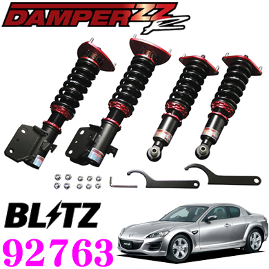 BLITZ ブリッツ DAMPER ZZ-R No:92763マツダ SE3P RX-8(H15/4~)用車高調整式サスペンションキット