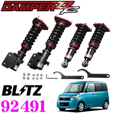 BLITZ ブリッツ DAMPER ZZ-R No:92491マツダ MM21S フレアワゴン(H24/6~H25/4)用車高調整式サスペンションキット