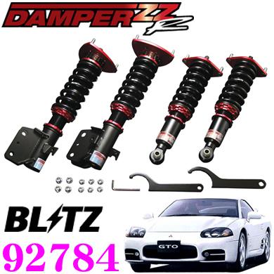 BLITZ ブリッツ DAMPER ZZ-R No:92784三菱 Z15A/Z16A GTO(H2/10~H12/9)用車高調整式サスペンションキット