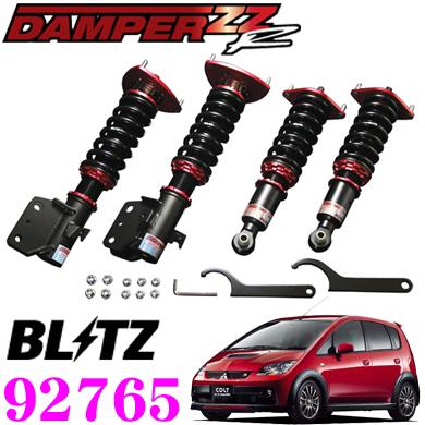 BLITZ ブリッツ DAMPER ZZ-R No:92765三菱 コルト(プラス/ラリーアートバージョンR含む)用車高調整式サスペンションキット