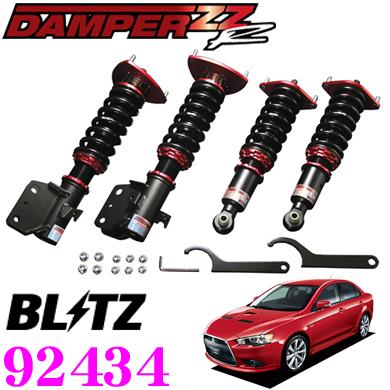 BLITZ ブリッツ DAMPER ZZ-R No:92434 三菱 CY4A/CY3A/CX4A/CX3A ギャランフォルティス用 車高調整式サスペンションキット