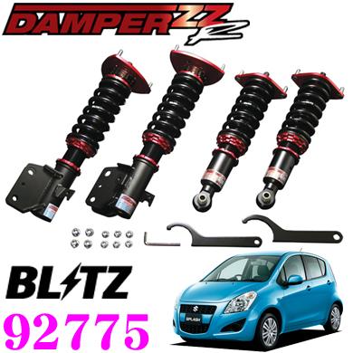 BLITZ ブリッツ DAMPER ZZ-R No:92775 スズキ XB32S スプラッシュ(H20/10~H26/8)用 車高調整式サスペンションキット