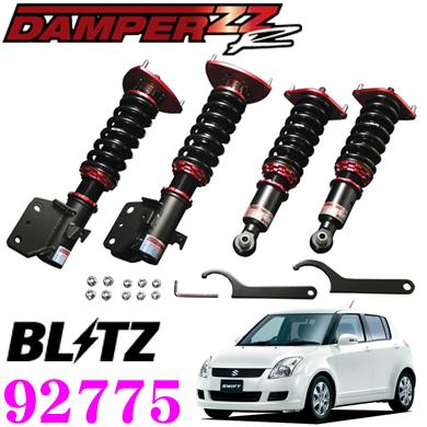 BLITZ ブリッツ DAMPER ZZ-R No:92775スズキ ZC/ZD系前期 スイフト(スポーツ含)用車高調整式サスペンションキット