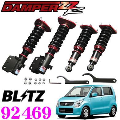 BLITZ ブリッツ DAMPER ZZ-R No:92469スズキ MH23S ワゴンR(スティングレー含)用車高調整式サスペンションキット