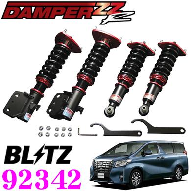BLITZ ブリッツ DAMPER ZZ-R No:92342 トヨタ 30系 アルファード/ヴェルファイア(H27/1~)用 車高調整式サスペンションキット