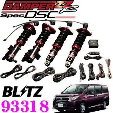 BLITZ ブリッツ DAMPER ZZ-R Spec DSC No:93318 トヨタ 80系 ノア(ハイブリッド含む)用 車高調整式サスペンションキット 電子制御減衰力調整機能付き