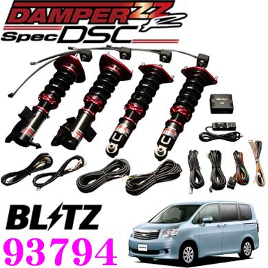 BLITZ ブリッツ DAMPER ZZ-R Spec DSC No:93794 トヨタ 70系 ノア(H19/06~H26/1)用 車高調整式サスペンションキット 電子制御減衰力調整機能付き