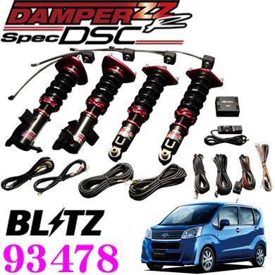 BLITZ ブリッツ DAMPER ZZ-R Spec DSC No:93478 スバル LA100F/LA150F ステラ(2WD)用 車高調整式サスペンションキット 電子制御減衰力調整機能付き