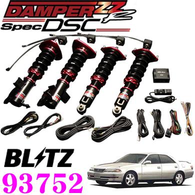 BLITZ ブリッツ DAMPER ZZ-R Spec DSC No:93752 トヨタ 90系/100系 マークII(H4/10~H12/10)用 車高調整式サスペンションキット 電子制御減衰力調整機能付き