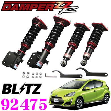 BLITZ ブリッツ DAMPER ZZ-R No:92475トヨタ NHP10 アクアX-URBAN(H26/12~)用車高調整式サスペンションキット
