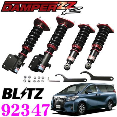 BLITZ ブリッツ DAMPER ZZ-R No:92347トヨタ 30系 アルファード/ヴェルファイア(H27/1~) HV含む4WD車用車高調整式サスペンションキット