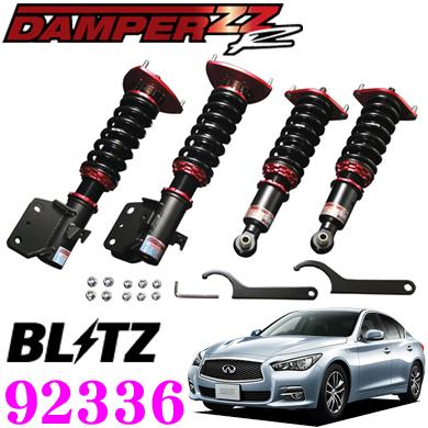 BLITZ ブリッツ DAMPER ZZ-R No:92336 日産 ZV37/YV37 スカイライン(H26/2~)用 車高調整式サスペンションキット