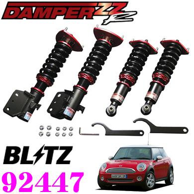 BLITZ ブリッツ DAMPER ZZ-R No:92447MINI ワン/クーパー(S含む)(R56)(H19/02~)用車高調整式サスペンションキット