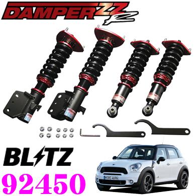 BLITZ ブリッツ DAMPER ZZ-R No:92450 MINI ワン/クーパークロスオーバー(S/D/SD/ALL4含む)(R60)(H23/01~)用 車高調整式サスペンションキット