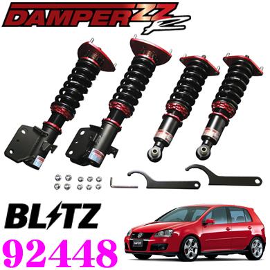 BLITZ ブリッツ DAMPER ZZ-R No:92448GOLF V/VI GTI(H17/06~)用車高調整式サスペンションキット