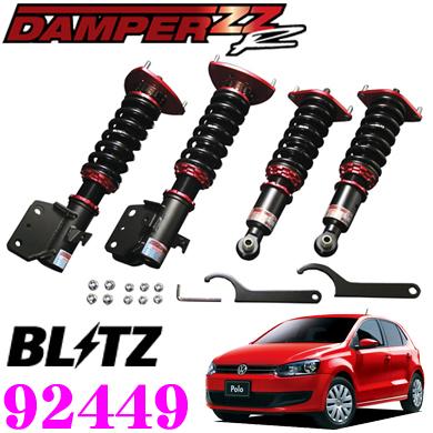 BLITZ ブリッツ DAMPER ZZ-R No:92449 POLO コンフォートライン/TSI/DTI(クロス含む)(H21/10~)用 車高調整式サスペンションキット
