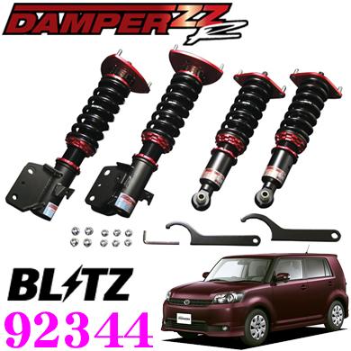 BLITZ ブリッツ DAMPER ZZ-R No:92344 トヨタ カローラ ルミオン (NZE151N/ZRE152N) 用 車高調整式サスペンションキット
